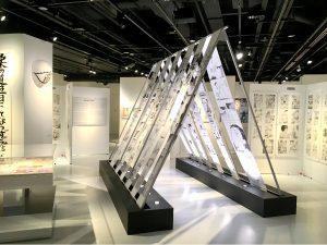 Manga Exhibition London