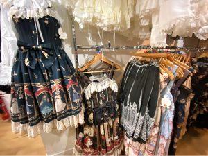 Sai Sai - Lolita Dresses