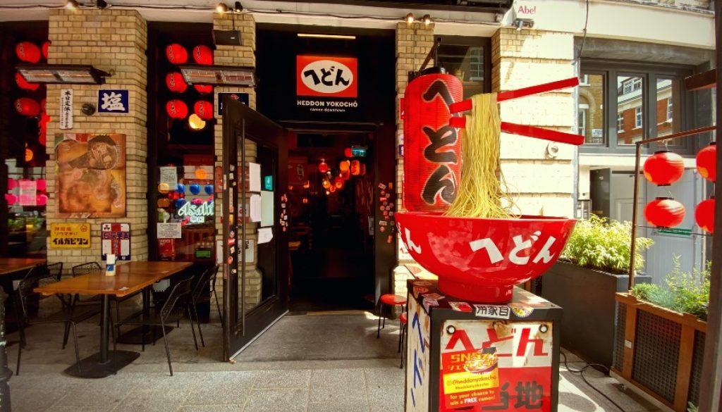 Heddon Yokocho – Retro Ramen Bar from the Glorious 70s