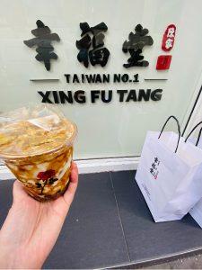 Gold Foil Brown Sugar Boba Milk - Xing Fu Tang